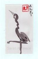 Crane Ink on Paper 85 x 155mm